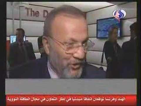 Arabic News - Al Alam Network