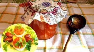 икра кабачковая с томатной пастой и болгарским перцем без обжарки