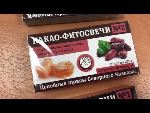 КАКАО-ФИТОСВЕЧИ от Целебные травы Северного Кавказа