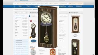 Смотреть видео купить часы настенные