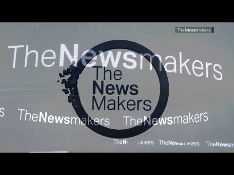 The Newsmakers, December 23, 2015