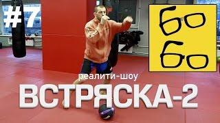 Смена стойки, передвижения в тайском боксе и приставной шаг от Басынина.