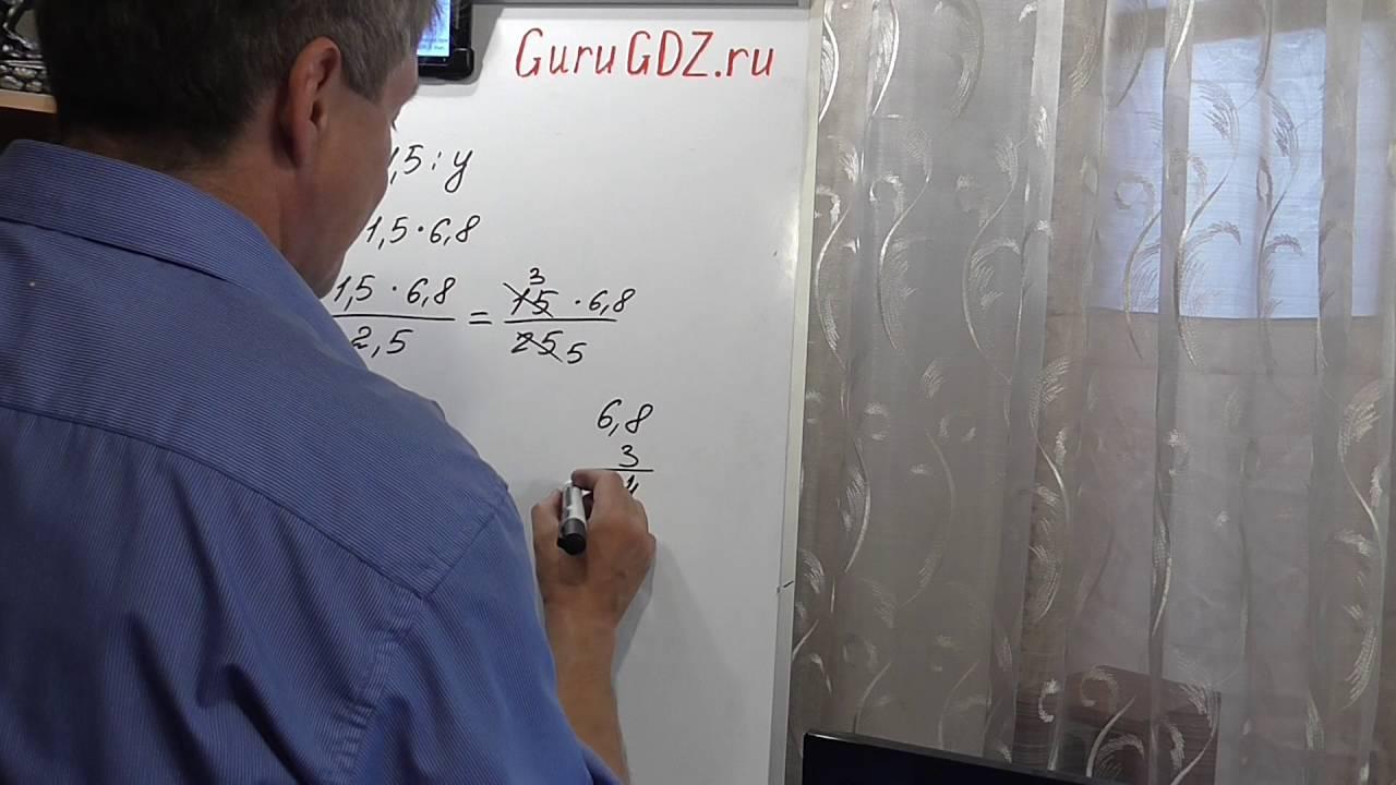 Гдз по математике 6 класс виленкин 1575 видео