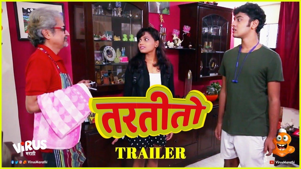 तरतीतो | Trailer | New show | Virus Marathi