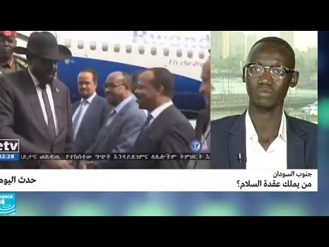 جنوب السودان : من يملك عقدة السلام؟  - نشر قبل 10 ساعة