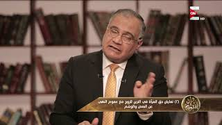 وإن أفتوك - هل يدخل الرسم والتاتو ضمن الوشم؟ .. د. سعد الهلالي