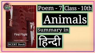 Animals | Class 10 | Poem 7 | explanation हिन्दी में | First Flight | Summary in hindi