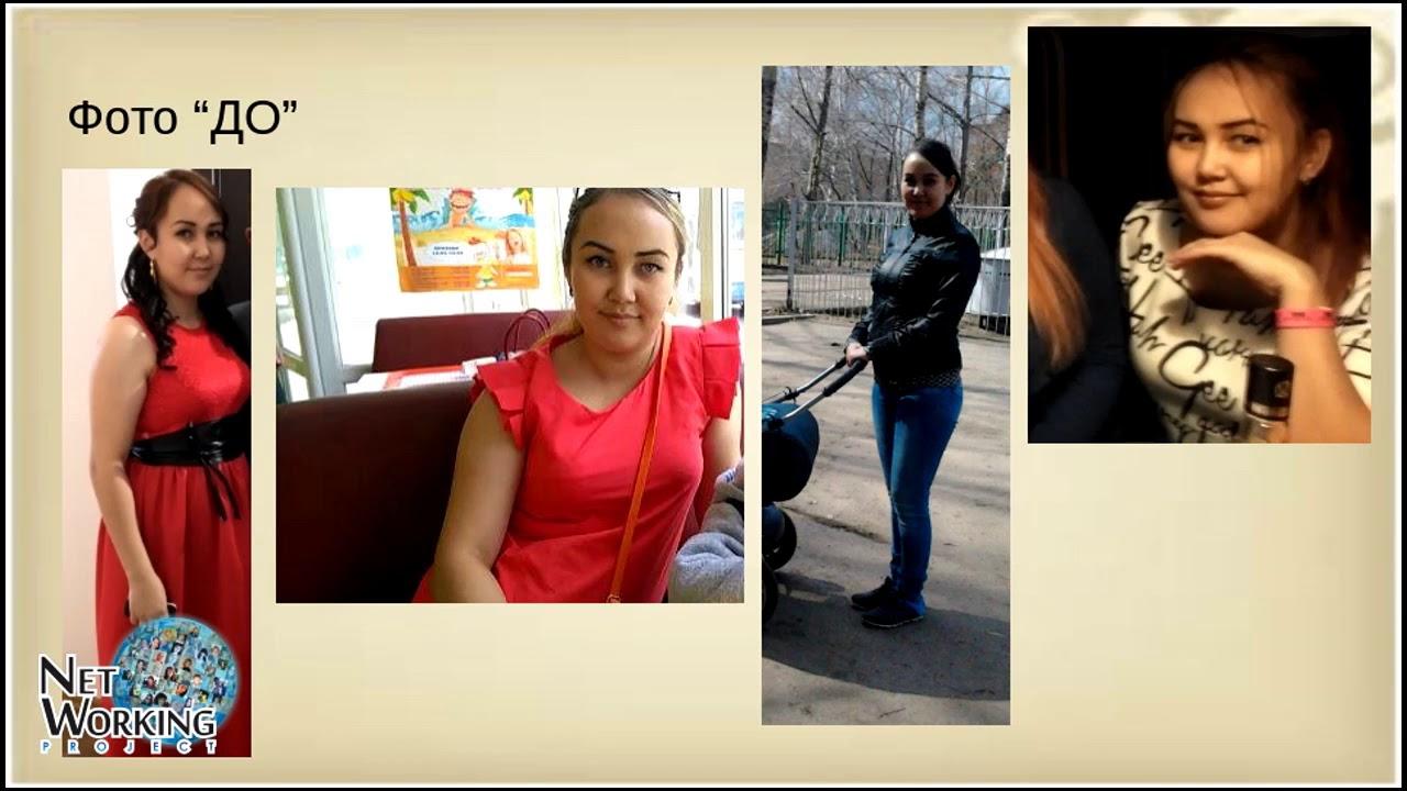 Как похудеть Худой девушке! Азиза делится опытом - YouTube