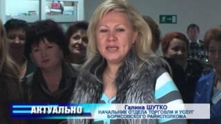 В Борисове открылось кафе Дворик 13 10 17