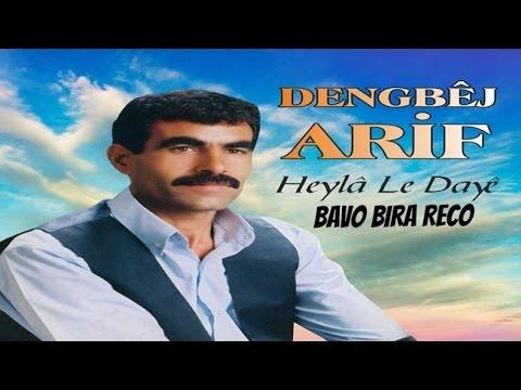 Dengbej Arif Wey Bavo Bıra Reco - Kürtçe Uzun Havalar