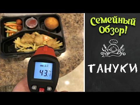 Pizza Gusto Baku 0506490909из YouTube · Длительность: 1 мин18 с  · Просмотров: 860 · отправлено: 11.04.2014 · кем отправлено: pizza gusto