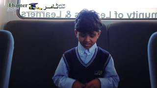 Security and Safety Inside Buses - Thamer International Schools
