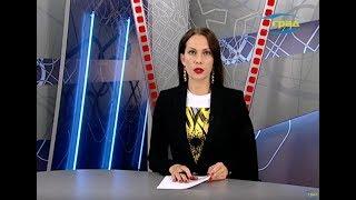 Новости Одессы 26.07.2019