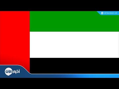 الإمارات تواصل تقديم مساعدات إلى حضرموت  - نشر قبل 9 ساعة