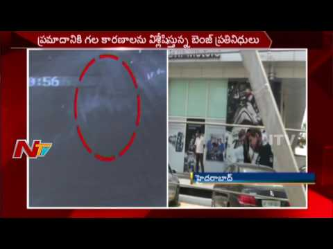 Mercedes Benz Team Visits Hyderabad for Investigation on Nishith Narayana Accident || NTV