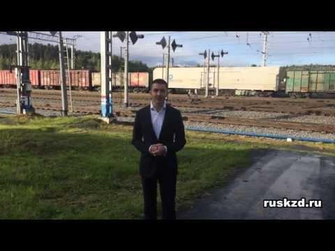 Цены перевозок грузов РЖД. 5 причин начать работать с Национальной Транспортной Компанией