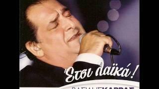 Vasilis Karras - Ypnotika
