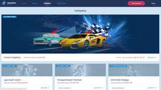 Обзор онлайн-казино Чемпион