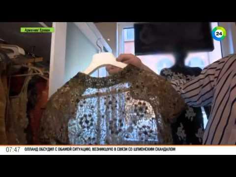 Актуальная старина: Армянские модницы выбирают таразы