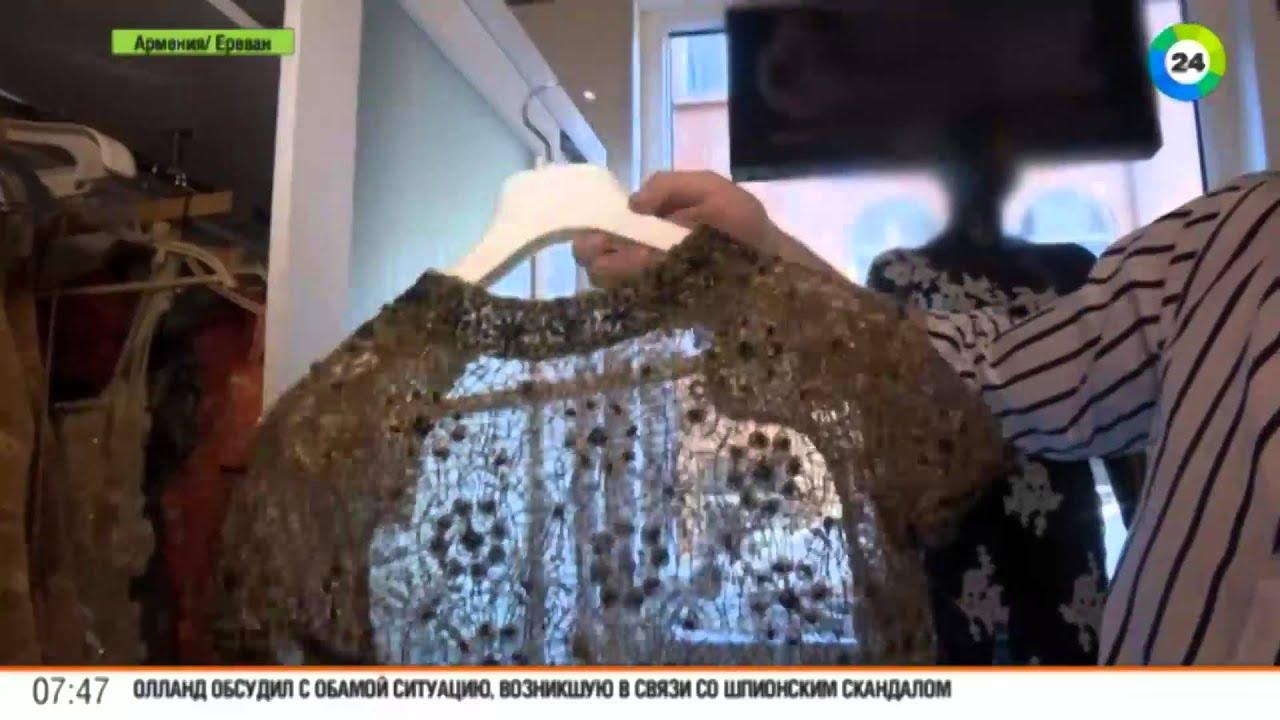 Картинки по запросу Актуальная старина: Армянские модницы выбирают таразы