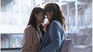 馬場ふみか&小島藤子が百合ドラマに挑戦 野島伸司脚本の「百合だのかん...