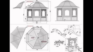 видео Садовые беседки своими руками: варианты дизайна, чертежи, фото