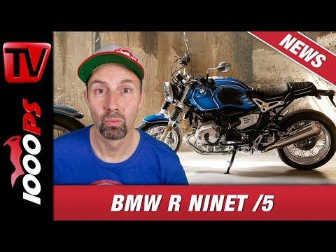 Neue BMW R nineT für 2020: BMW R nineT /5 – Klassik oder Moderne?