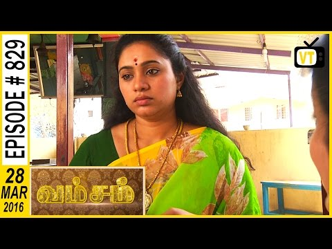 Bhoomika and her family came temple for Kathu kuthu function 1:20 Balu kept a new name for Thagavasantha as Devika 4:11 Jothika came with temple , she cant  reorganize Thagavasantha 10:26 Madhan and his mother was caught by Bhoomika 19:44  Cast: Ramya Krishnan, Sai Kiran, Vijayakumar, Seema, Vadivukkarasi  For more updates,  Subscribe us on:  https://www.youtube.com/user/VisionTi... Like Us on:  https://www.facebook.com/visiontimeindia