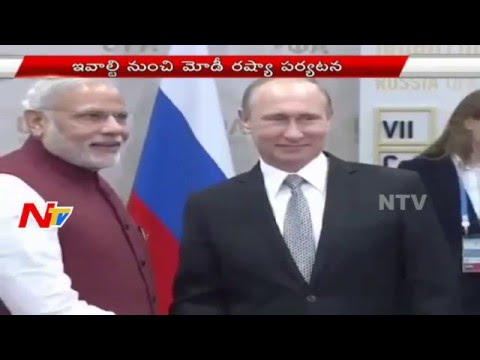 PM Narendra Modi To Go On Two-Day Visit To Russia Today | NTV