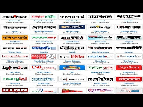 All Bangla Newspaper Online :: Bangladeshi All Media Link