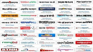 all bangla newspaper amar desh