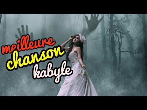 (yugi wul) l'une des meilleure chanson kabyle de tout les temps