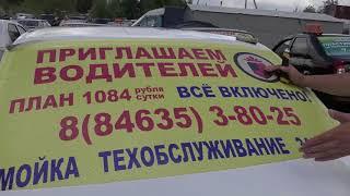Рекламные наклейки на стекло автомобиля