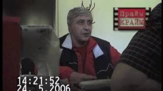 допрос вора в законе Тариела Поцхверия (Коконо) в МВД Грузии 24.05.06