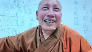 佛教的無我思想