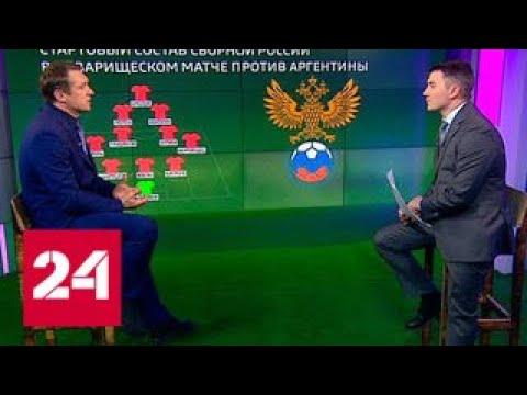 Футбол России. Андрей Талалаев - Россия 24