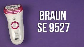 эпилятор Braun SE 9527