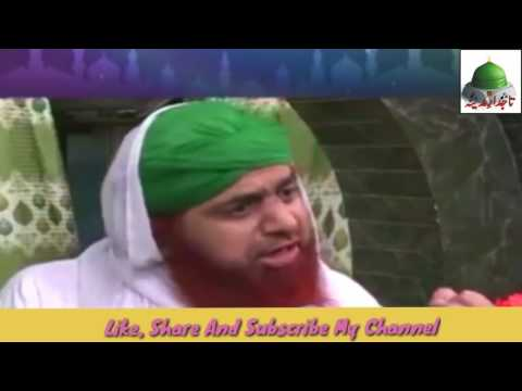 Larki Ka Number Hai Imran Qadri New Bayan