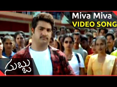 Miva Miva Video Song || Subbu Telugu Movie || NTR Jr, Sonali Joshi