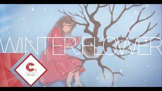 윤하(YOUNHA) - 'WINTER FLOWER (雪中梅) (Feat. RM)' M/V