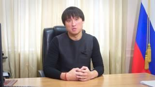 Тарбаев Сангаджи об активной гражданской позиции