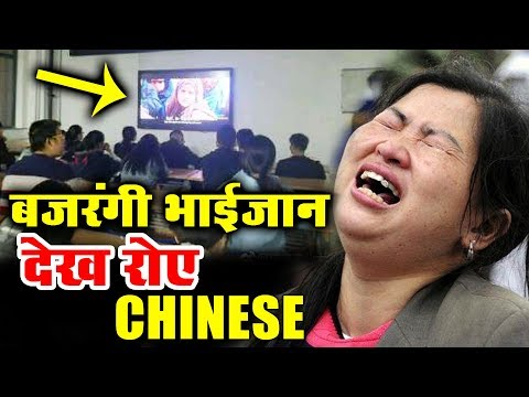 Bajrangi Bhaijaan Special Screening For CHINESE Students In CHINA  Salman Khan