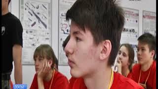 В Казани пройдут курсы для старшеклассников