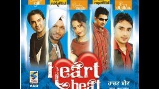 Deep Dhillon - Dagebaaz (Official song) Hit Sad Song Album - Heart Beat 2014
