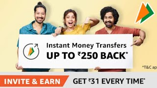 1 pe upto 250 ( Amazon New upi offer today ) || All User || 2019