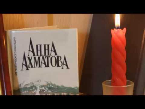 Изображение предпросмотра прочтения – ВиолеттаФоминых читает произведение «Сжала руки под темной вуалью» А.А.Ахматовой