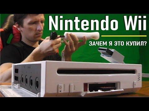 Nintendo Wii в 2019  Дёшево и не сердито! возможности, лучшие игры. прошивка,
