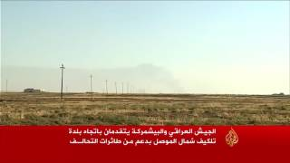 الجيش العراقي والبشمركة يتقدمان باتجاه شمال الموصل
