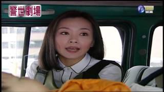 【警世劇場 台灣靈異事件HD】陰陽神眼(上)