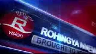 Rohingya Daily News 27 February 2018 Tuesday...  Rohingya VisionTV